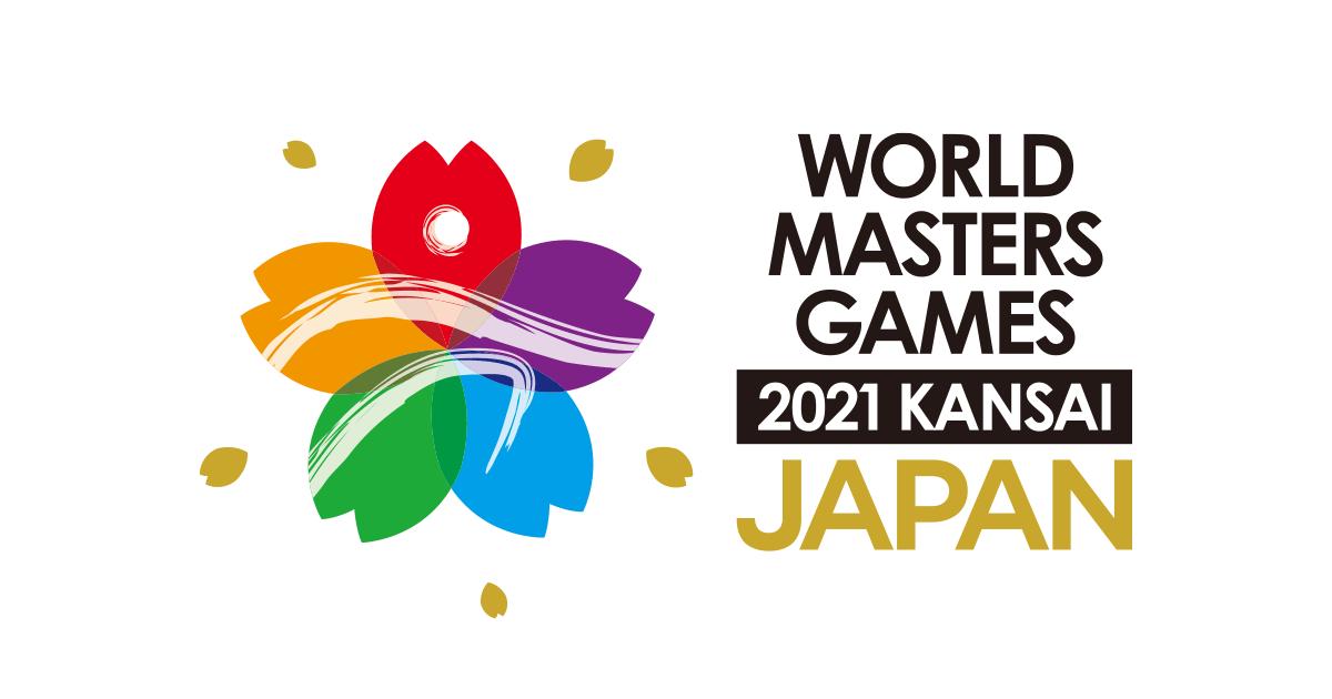 le pan pacific masters games australie